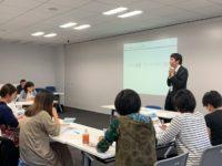 ヤマト運輸さまとの勉強会(11月定例会)実施報告